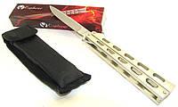 Нож бабочка, балисонг Explorer сатин (в красной коробке)