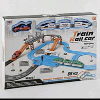 """Дитячий набір залізниця """"Train Rail Car"""" 538 см"""