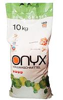Стиральный порошок Onyx Universal 10 кг Германия