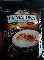 Шоколадный капучино La Mattina 100 г