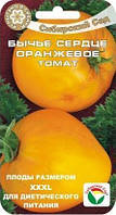 Томат Бычье Сердце Оранжевое, фото 1