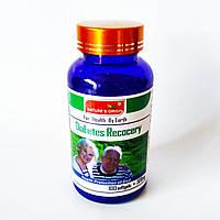 Diabetes Recocery капсули при діабеті 100шт