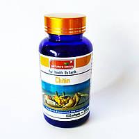 Chitin (Хітин) – очищення організму, підвищення імунітету