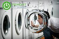 Советы по использованию техники: как продлить жизнь стиральной машине?