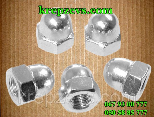 Гайка колпачковая М3 класс прочности 6.0, ГОСТ 11860-85, DIN 1587   Фотографии принадлежат предприятию ЗЕВС®