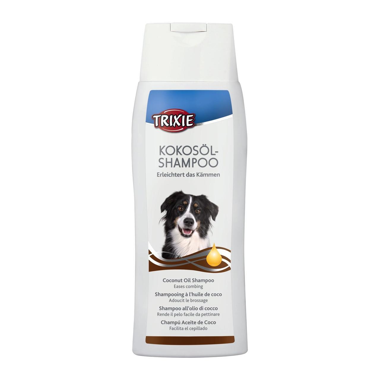 Шампунь для собак Trixie з кокосовим маслом 250 мл