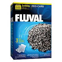 Наповнювач для фільтра Fluval «Zeo-Carb» (3 x 150 г)