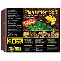 """Наполнитель для террариума Exo Terra """"Plantation Soil» 8,8 л, 3 шт (кокосовый субстрат)"""