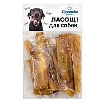Лакомство для собак Природа Жила говяжья 150 г