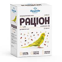 """Корм Рацион для волнистых попугаев """"мультивитамины + йод"""" 1,5 кг"""