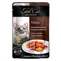 Консервы Edel Cat для кошек нежные кусочки в желе, гусь и печень, 100 г