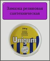 Замазка резиновая сантехническая 250 банка Unigum