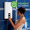 Электрический проточный водонагреватель — что это за устройство?