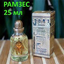 Єгипетські масляні духи з афродизіаком. Арабські масляні духи « Рамзес ».