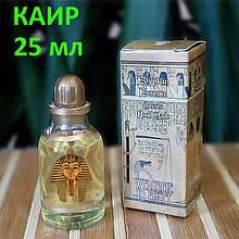 Єгипетські масляні духи з афродизіаком. Арабські масляні духи « Каїр ».