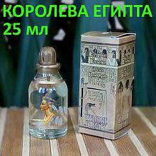Єгипетські масляні духи з афродизіаком. Арабські масляні духи « Королева Єгипту ».