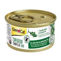 Влажный корм Shiny Cat SUPERFOOD k 70g для кошек тунец и цуккини