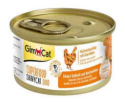 Влажный корм Shiny Cat SUPERFOOD k 70g для котов курица и морковь