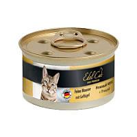 Влажный корм Edel Cat 85г для кошек Нежный мусс со вкусом птицы