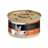 Влажный корм Edel Cat 85 г для кошек Нежный мусс с фазаном