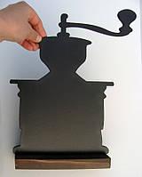 Меловое меню на подставке Кофемолка, 25х35 см