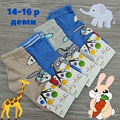 Носки детские демисезонные средние с рисунками, для девочки, ДОБРА ПАРА, р14-16, случайное ассорти 30032088