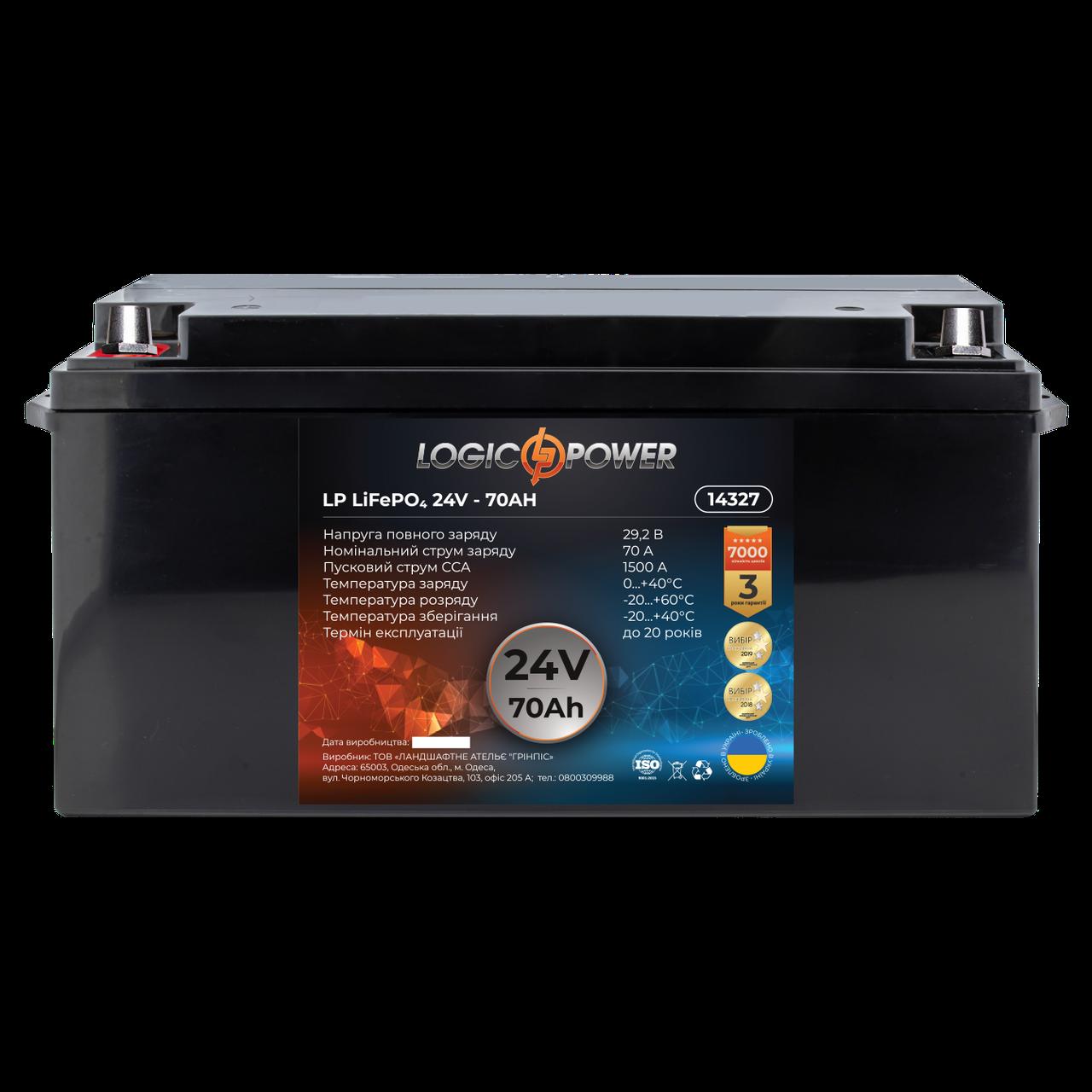 Автомобільні акумулятори AGM, LiFePO4 LogicPower