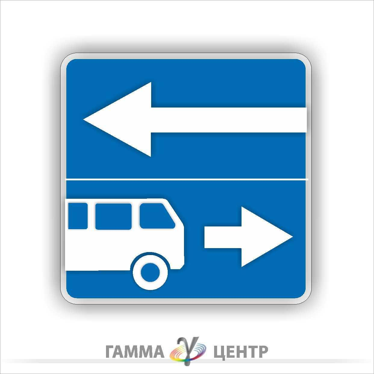 Маска дорожнього знаку 5.10.2 Виїзд на дорогу із смугою для руху маршрутних транспортних засобів
