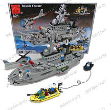 Военный корабль серии Combat Zones Конструктор Brick 821 Крейсер, 843 детали, двигающиеся элементы , фото 2