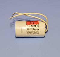 Конденсатор пуско-рабочий CBB-60   8.0µF 450VAC ±5% провода, 35*64мм  Kemot  URZ3210