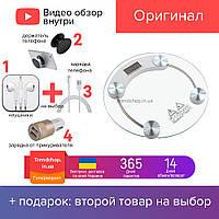 Весы электронные напольные цифровые 2003A прозрачные, бытовые, круглые, стеклянные весы до 180 кг