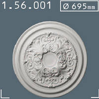 Розетка 1.56.001 Европласт