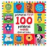 100 слів Іспансько -Англійський 100 First Words Bilingual: Primeras 100 palabras - Spanish-English Bilingual