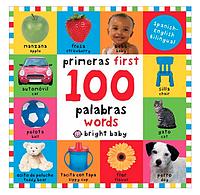 100 слів Іспансько -Англійський 100 First Words Bilingual: Primeras 100 palabras - Spanish-English Bilingual, фото 1