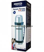 Термос Frico FRU-223 0,75 л