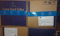 Кофе Cacique растворимый сублимированный весовой нефасованный Касик 25 кг