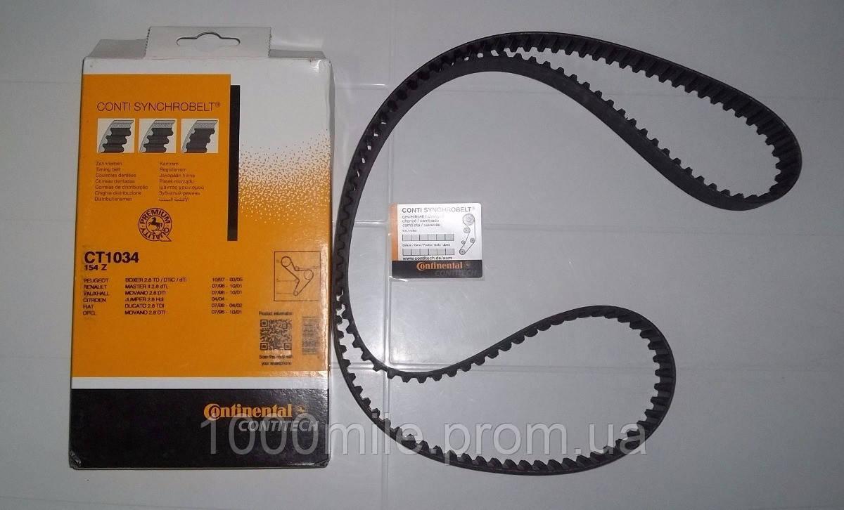 Ремень ГРМ (154Z)на Iveco Daily II/III 2.8D 1996--2006/ Renault Master 2.8TDI 98- - Contitech - CT1034