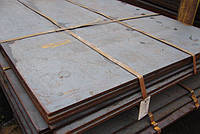 Лист 60 мм сталь 45