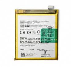 Акумулятор Realme BLP701 для Realme X, 3765 mah, Оригінал Китай