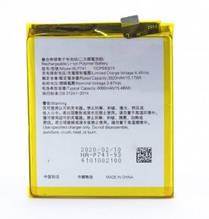 Акумулятор Realme BLP741 для Realme X2, 4000 mah, Оригінал Китай