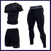 """Компрессионная одежда комплект 3 в 1 NIKE (Найк) для тренировок Черный Пакистан """"В СТИЛЕ"""""""