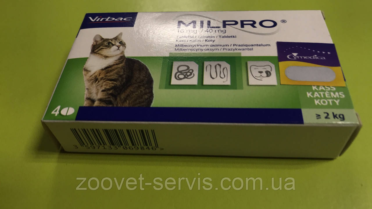 Таблетки від глистів Милпро® (MILPRO®) для кішок масою тіла понад 2 кг таб 16 мг/40 мг упаковка 4 шт