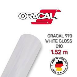 Біла глянцева плівка Oracal 970, White Gloss 010