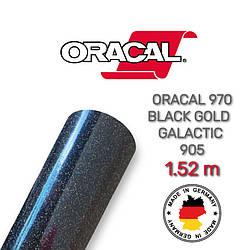 Глянсова хамелеон плівка Oracal 970 Black Galactic Gold Gloss 905
