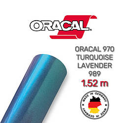 Глянсова хамелеон плівка Oracal 970 Turquoise Lavender 989