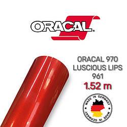 Глянсова яскраво-червона плівка Oracal 970 Luscious Lips 961