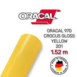 Глянсова світло-жовта плівка Oracal 970 Crocus Yellow Gloss 201