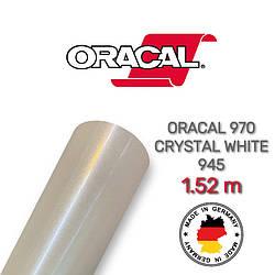 Кришталево біла глянцева плівка Oracal 970 Crystal White 945