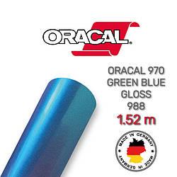 Синьо-зелена хамелеон плівка Oracal 970 Green Blue Gloss 988