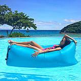 Надувной лежак мешок для пляжа двухслойный воздушный матрас-мешок для отдыха на природе, фото 4